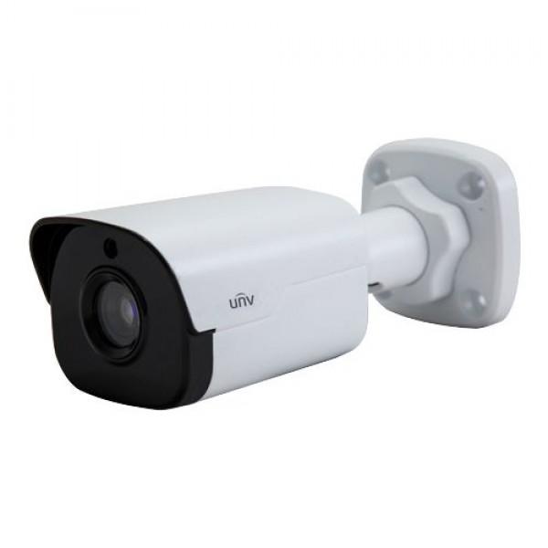 IP camera IPC2125SR3-ADUPF40